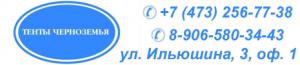 Тенты Воронеж
